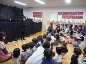 秋のお楽しみ会(保育園・子育て支援センター)