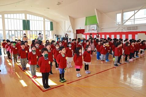 "<span class=""title"">令和3年度 始業式(幼稚園)</span>"