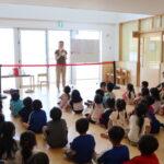 """<span class=""""title"""">えいごであそぼう(幼稚園)</span>"""
