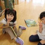 """<span class=""""title"""">今週の幼稚園の様子(年中組)</span>"""